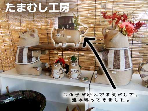 Tochigi1.jpg