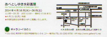 abe2.jpg