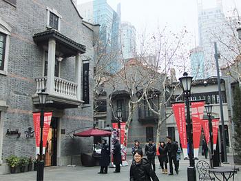 shanghai2-1.jpg