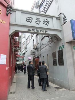 shanghai2-3.jpg