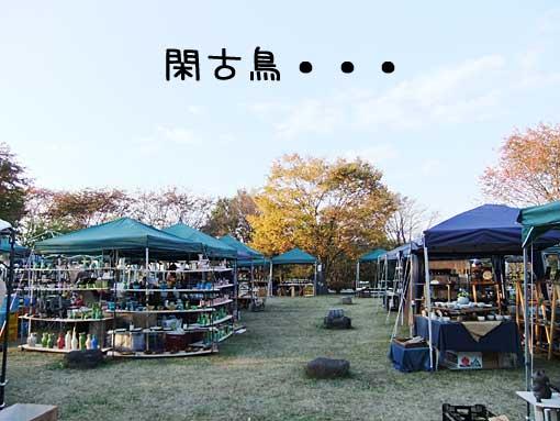 Tochigi6.jpg