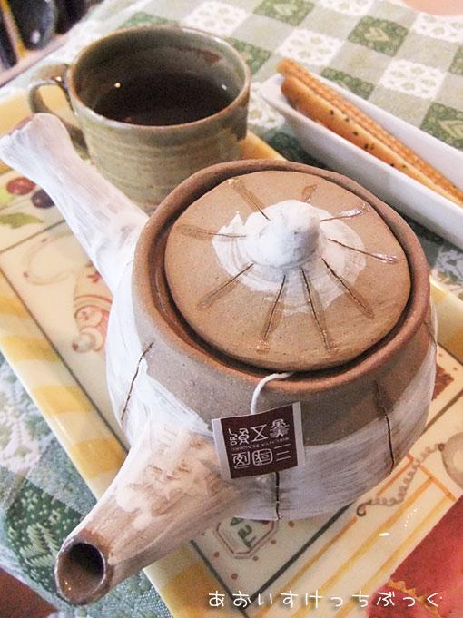 ceramica0529.jpg
