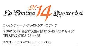 lacantina142.jpg