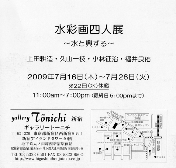 tonici1.jpg